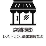 icon_s004