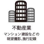 icon_s006