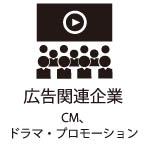 icon_v010
